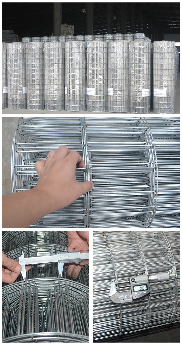 High strength 2x2 stainless steel welded wire mesh