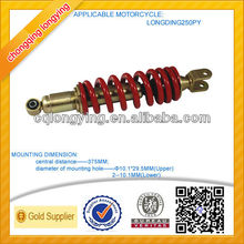 Adjustable Hydraulic Shock Absorber