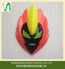 Customized kids plastic mask made by vacuum forming