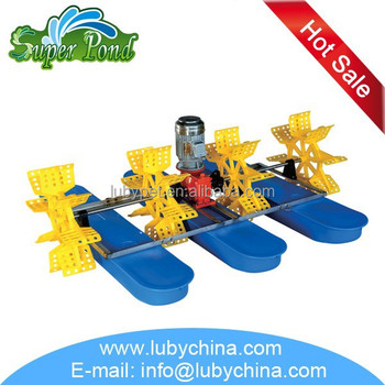 Super pond 2HP 4 Impellers SC-1.5 shrimp pond paddle wheel aerator for aquaculture, with high quality