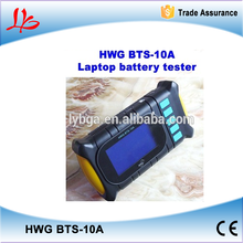 Universal laptop battery tester HWG BTS-10A,auto battery tester with LCD display