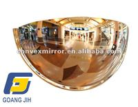 ADH-45 DOME MIRROR 360 DEGREE MIRROR