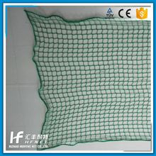 Fully Stocked Excellent quality bulk cargo net/container cargo net