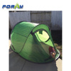 Portable Breathable Easy set up Travel Tent, Beach Play Tent, Sun Shelter Can Fit 3-4 Adult.