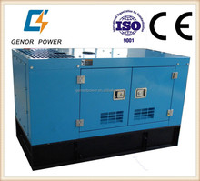 Diesel Genset With yanmar 4tnv88 engine pramac 20 kva