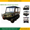 XBH 8X8-2 closed type vehicle 800cc 8 Wheel rainning proof go any way All-Terrain ATV
