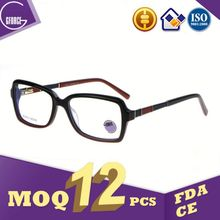 optical frames manufacturers in china eyeglass repair kit glasses cheap