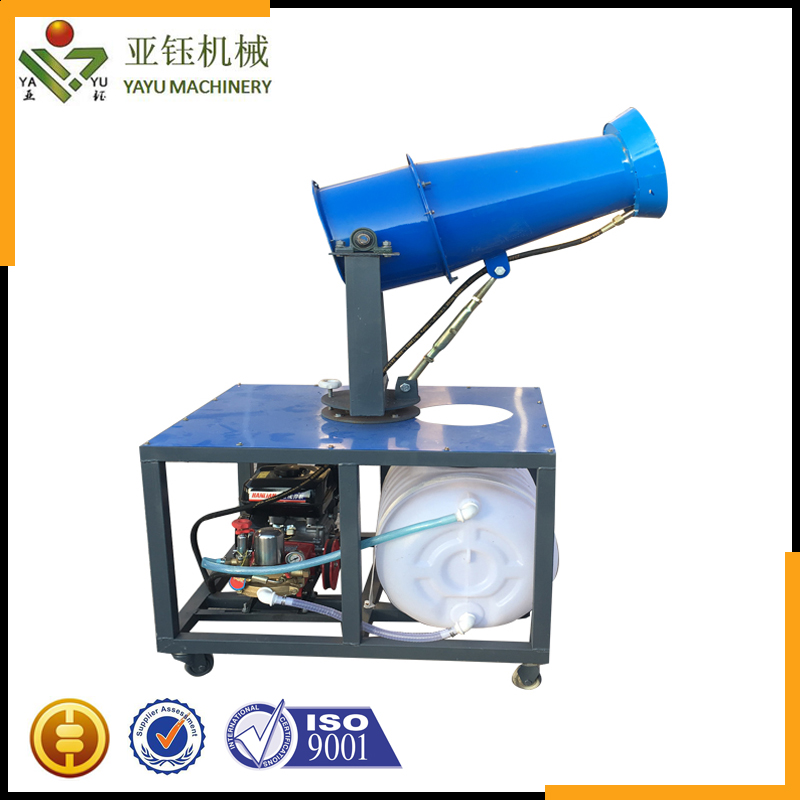 Agriculture Pest Control Work Site Dust Removal Water Mist Cannon Spraying System