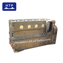 Auto engine parts milling Cylinder Block for CUMMINS 950mm*455mm*580mm for sale