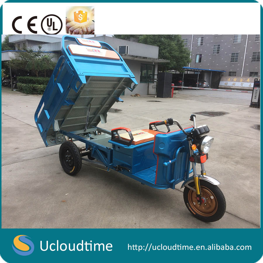 high quality 1000W 3 wheel electric scooter Trike cargo bike electric drift trike