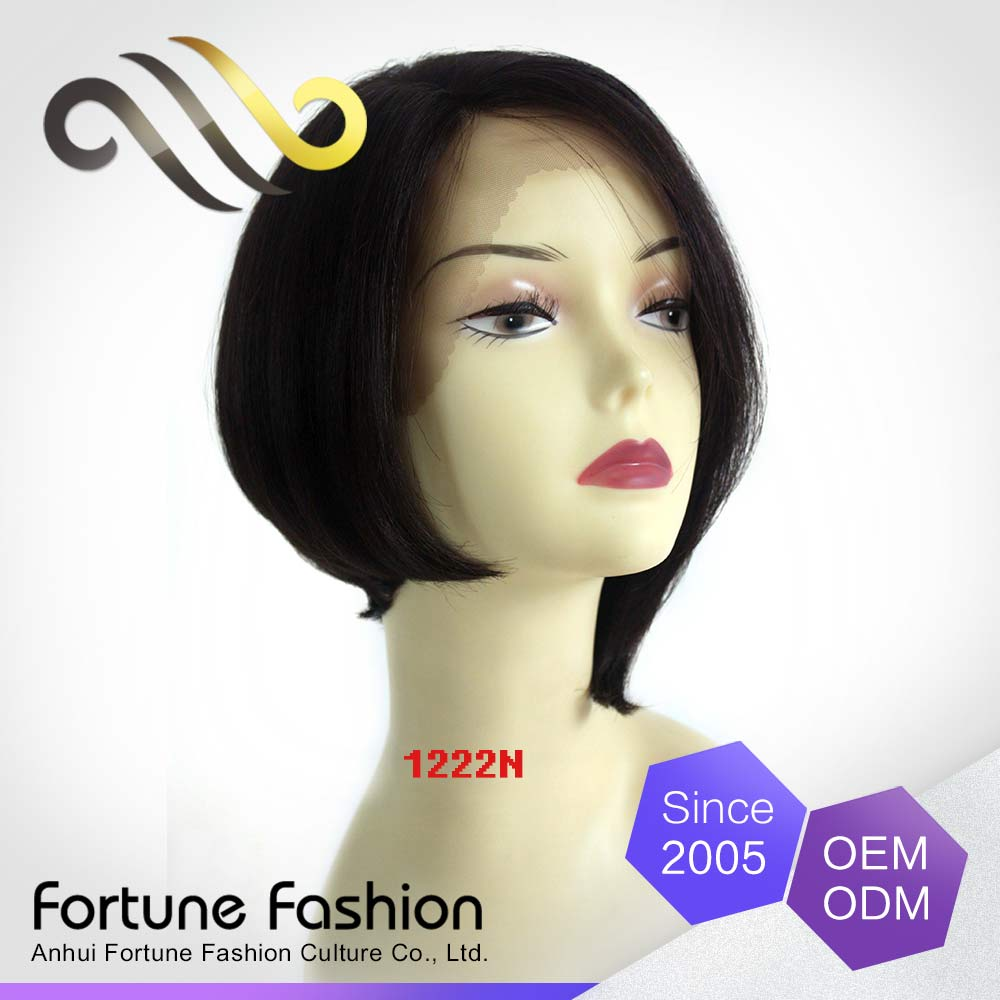 Modern human hair wholesale wig making supplies, lace front wig, weave and wigs for black woman