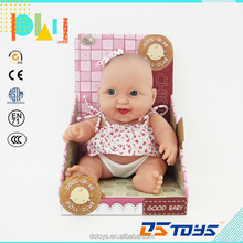 OEM lower price vinyl 10.5 inch handmade soft vocalized baby doll