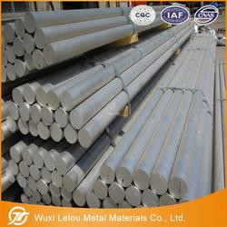 chian supplier price aluminum rods