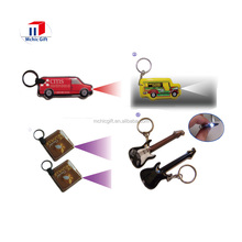 Full color print custom car shape plastic pvc light key chain