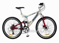 26''mountain bike bicycle ,21speed,full suspension cycling