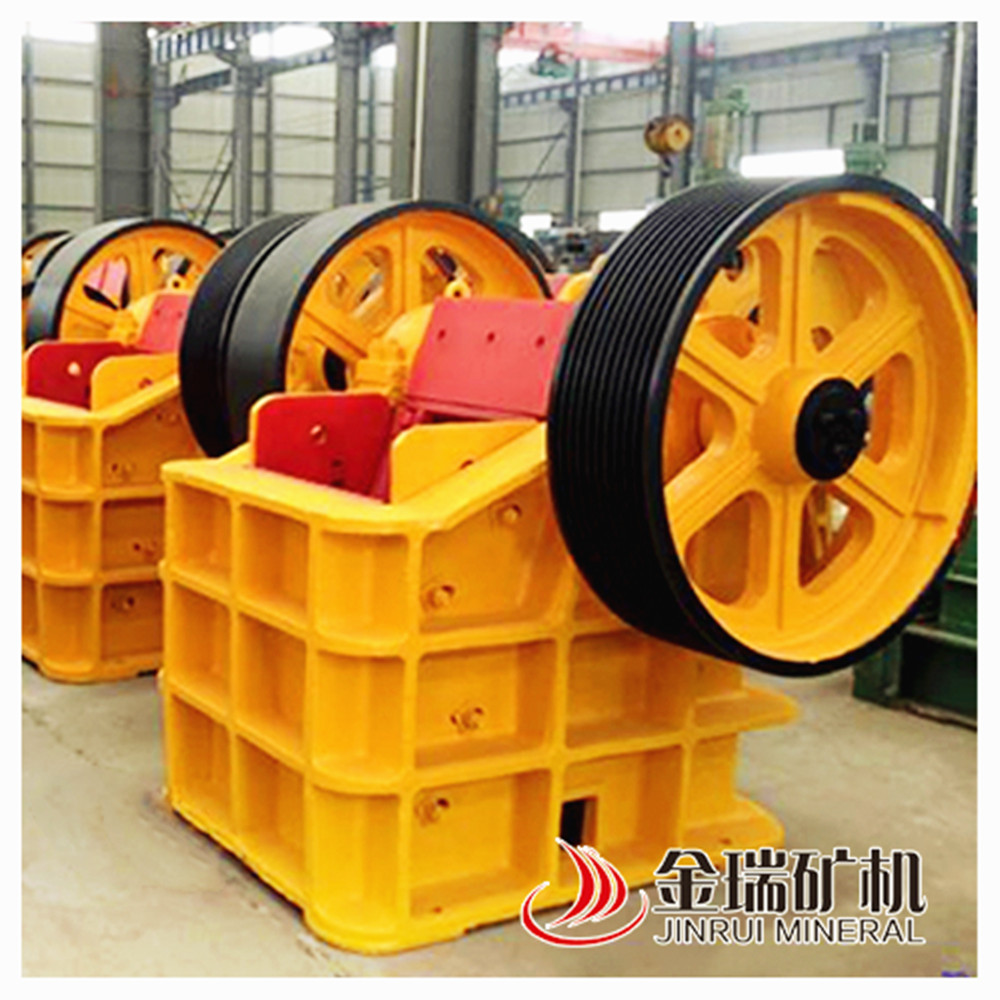 stone rocks minerals processing equipment jaw crusher machine