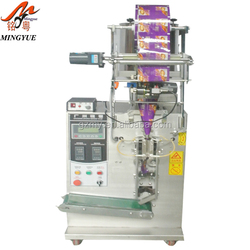 Automatic 15ml small sachet peanut butter packaging machine made in guangzhou