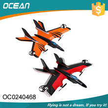 Four channel funny rc airplane toy electric foam glider for kid