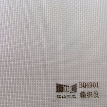 embossing pvc lamination film for jambs/door frames/profile wrapping/ceiling board/wall panel