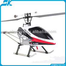 !2.4G 4ch single propeller rc helicopter with gyro Double Horse 9117