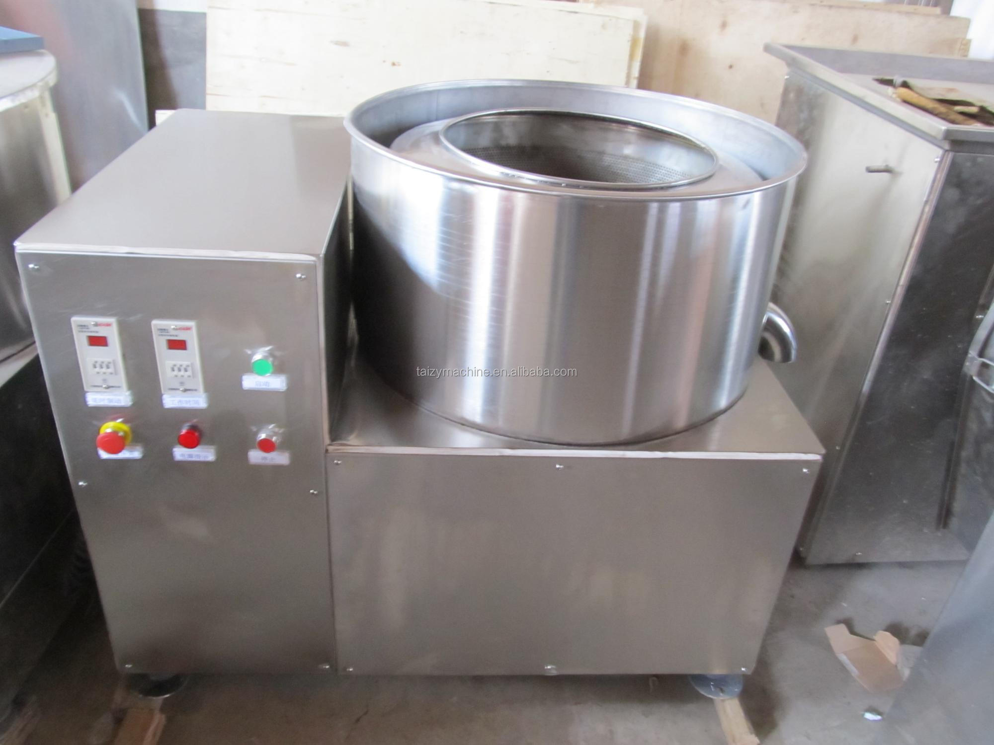 Dewatering Machine Fried Snack Food Deoiling Machine/ Vegetable Dehydration Plant