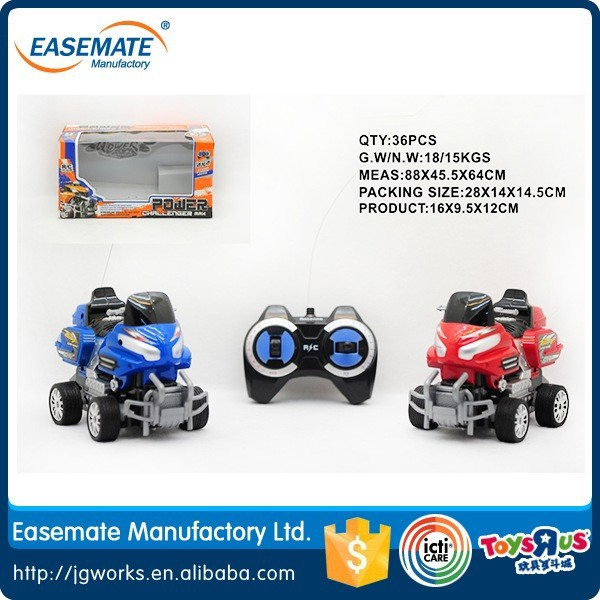 hot selling novelty style 4rc remote control motorcycle,model car wholesale rc cars