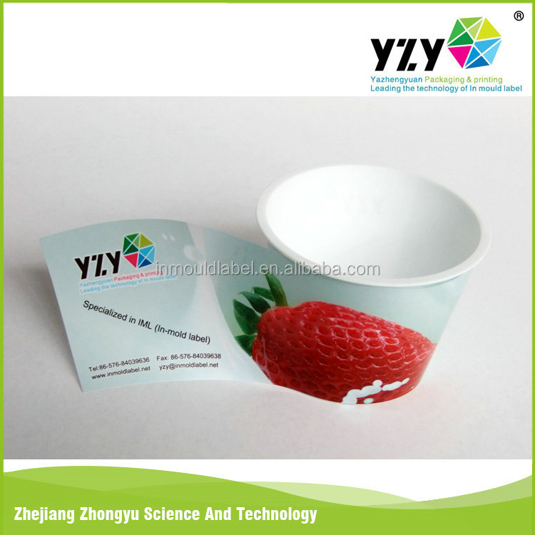 World best selling products home appliance sample food labels
