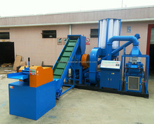 Wire Scrap copper cable recycling system copper cable granulator