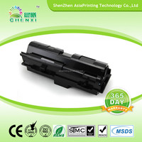 Hot new products on china market TK-170 printer toner for Kyocera FS-1320D