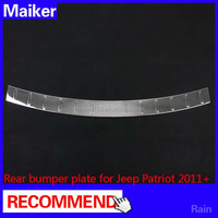 Rear bumper plate for Jeep Patriot 2011-On from Maiker stainless steel plate