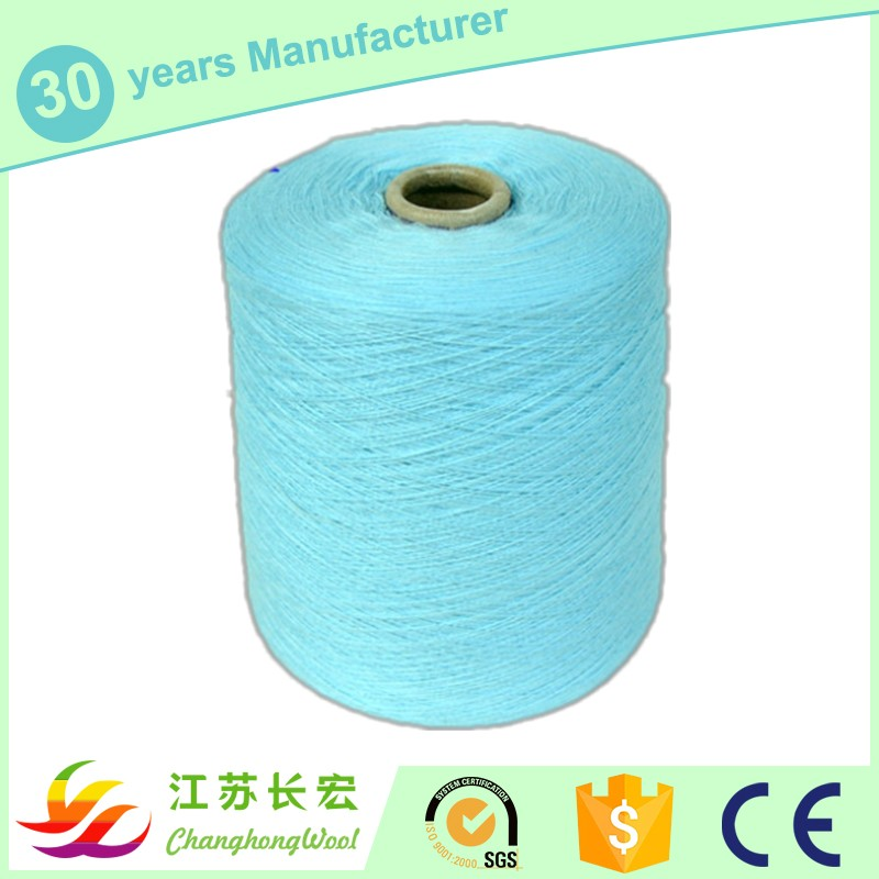 Hand knitting pure wool Angola yarn from china wool factory