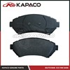 China ceramic brake pad for CHEVROLET IMPALA TRANS SPORT