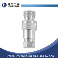 carbon steel/stainless steel hydraulic / pneumatic hose quick coupling