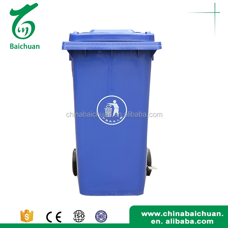 240L outdoor large size plastic dustbin / garbage bin