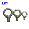 China Supplier Rigging Hardware Lifting Eye