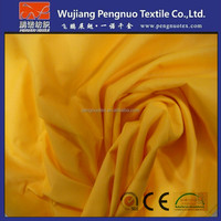 70D&230T taffeta pu coated nylon fabric for parasols /umbrella fabric material/waterproof material umbrella fabric