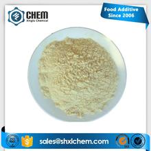 high quality organic pea protein isolate food additive