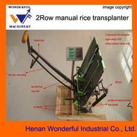 Factory price 2 row manual portable rice planter
