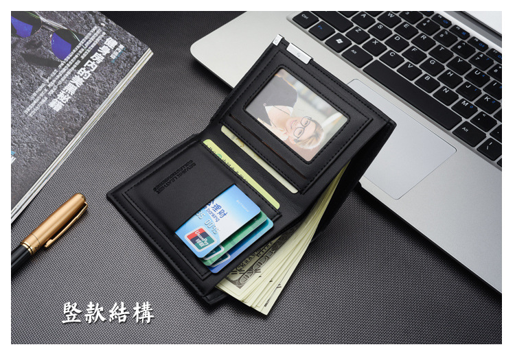 Men Wallet Fashion Wallet Coin Purse Passport Wallet For Travel