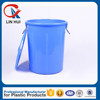 60 litres round plastic storage water container