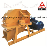 SONGHAI used sawdust making machine, wood chopper, wood crusher