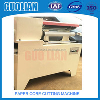 GL-203 small Automatic Paper Tube Cutting Machine for making all kinds of adhesive tapes