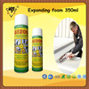 Free Samples One Component Waterproof Expanding PU foam 350ml