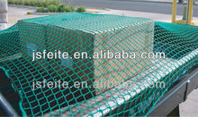 high quality truck cargo net for sale