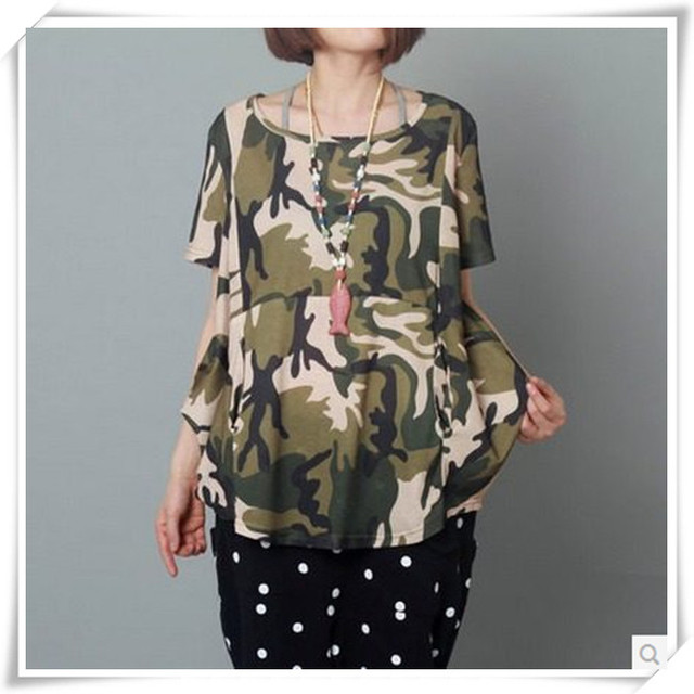 women camouflage t shirt oversized t shirt for women