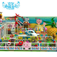 Children indoor play house equipment ,kids play toys indoor ,amusement park children playground