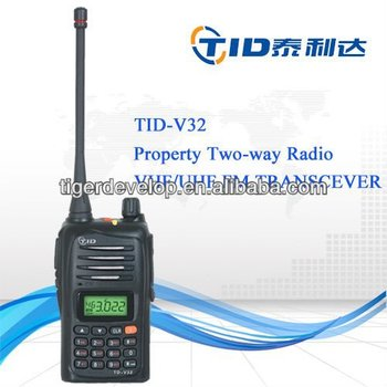 TD-V32 Professional Wireless Tour Guide System