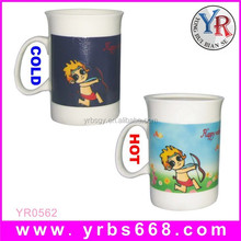 Alibaba china new products color changing porcelain mug business gift set