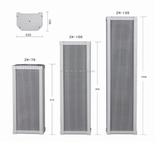 ZH-70 series indoor and outdoor waterproof column pa system speaker