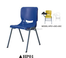 plastic powder coating chair HP01